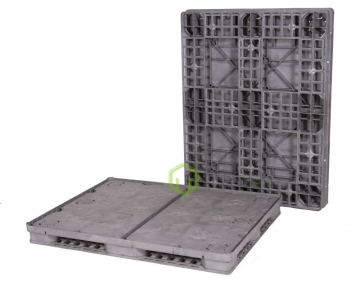 Разборный контейнер PolyBox 700